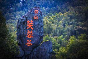 黃山,2019第一張旅行照