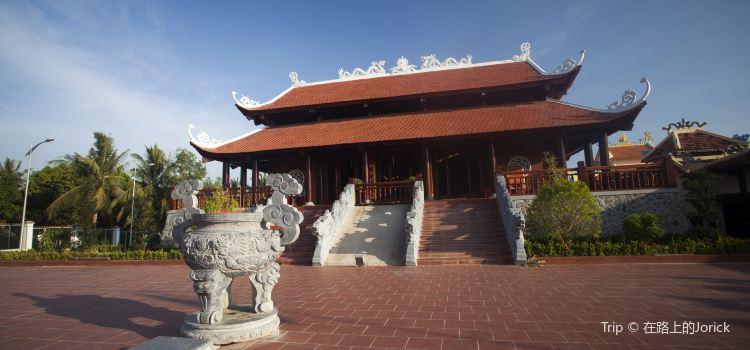 Phu Quoc National Park1