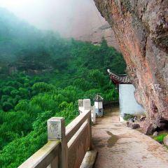 Dahongyan Kongtongshan Scenic Area User Photo