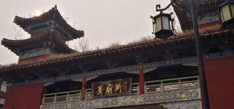 Tangyin Yuefei Temple
