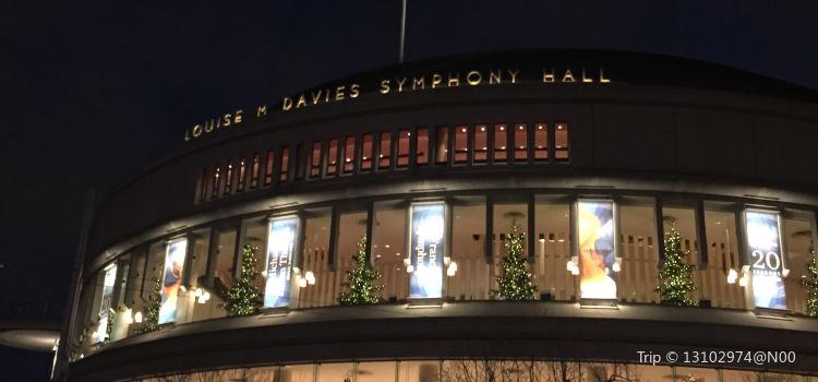 戴維斯交響音樂廳1