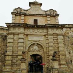 Mdina Main Gate - Baroque gateway User Photo