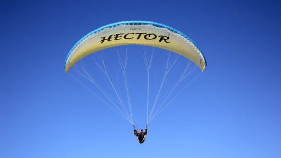 Hongjiaoling International Paragliding Flight Camp