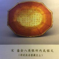 Nanping Museum User Photo