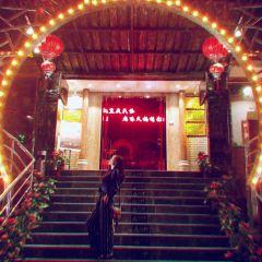 XiangMiHu DongYa GuoJi FengQing Jie User Photo