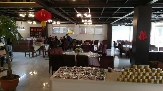 福聚彝家飯店