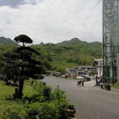 Huishanguyangsheng Hot Spring User Photo