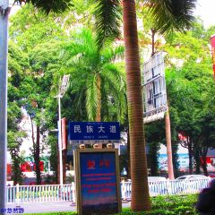 廣西壯族自治區博物館用戶圖片