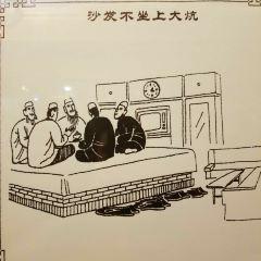 吉祥齋(聖澤苑店)用戶圖片