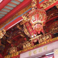Tan Si Chong Chu Temple User Photo