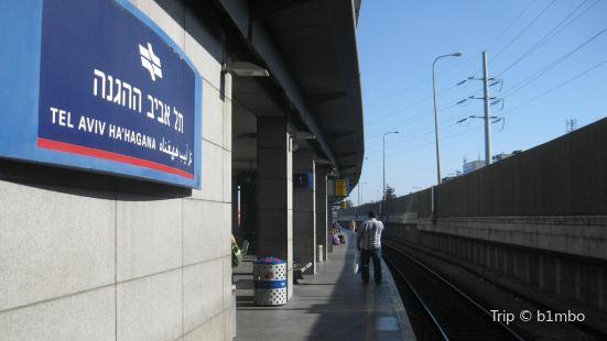 Tel Aviv HaHagana Station