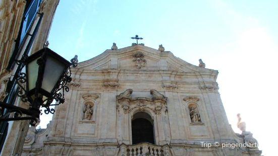 Basilica di San Martino