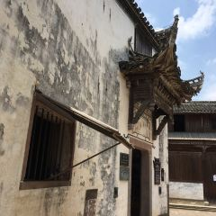 Qiankou residential Museum User Photo