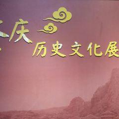 Liqiaolou User Photo
