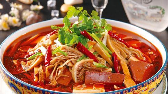 川味王海鮮餐廳椰子雞(海棠灣店)