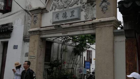 Wusalu Monument