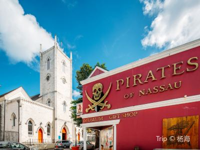 Pirates of Nassau