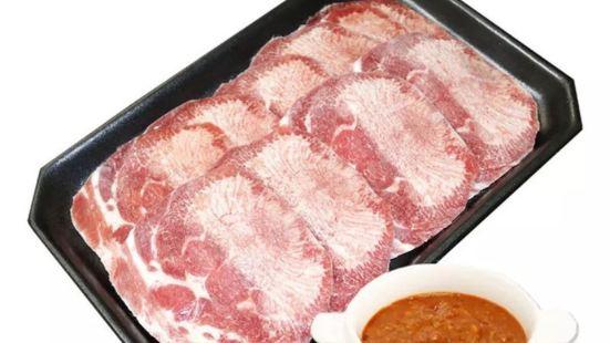 禾禾木烤肉