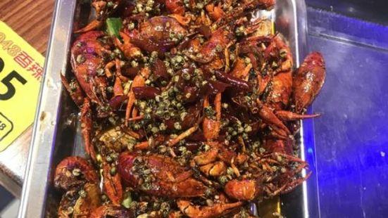 0048香辣蝦