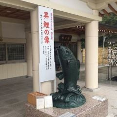 Hiroshimagokoku Shrine User Photo