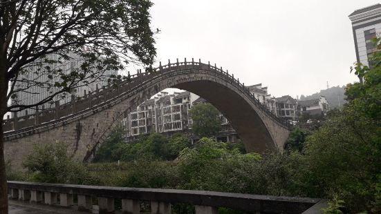 Ailianhu Park