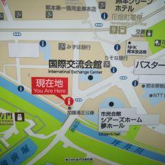 熊本市国際交流会館のユーザー投稿写真