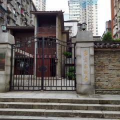 Li Fuchun Former Residence User Photo