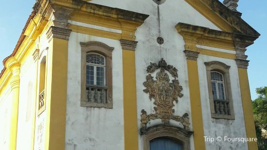 Igreja Nossa Senhora das Mercês e Misericórdia