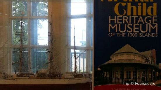 Arthur Child Heritage Museum