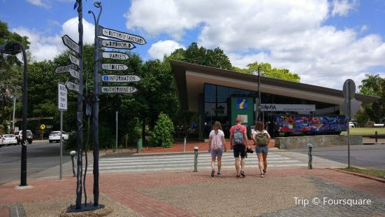庫蘭達遊客中心