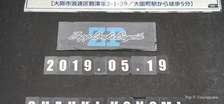 Zepp Osaka Bayside1