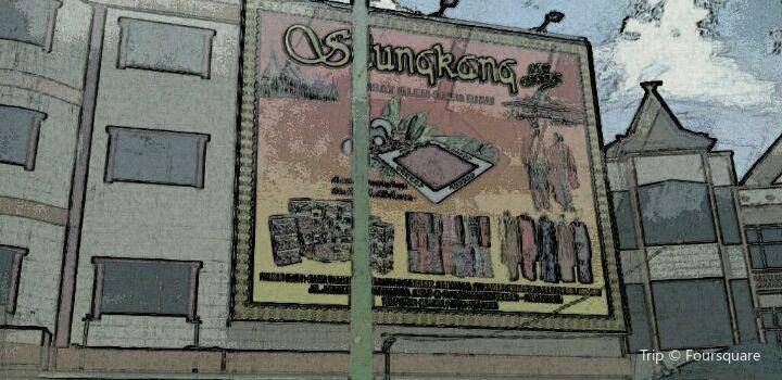 Silungkang Art Centre1