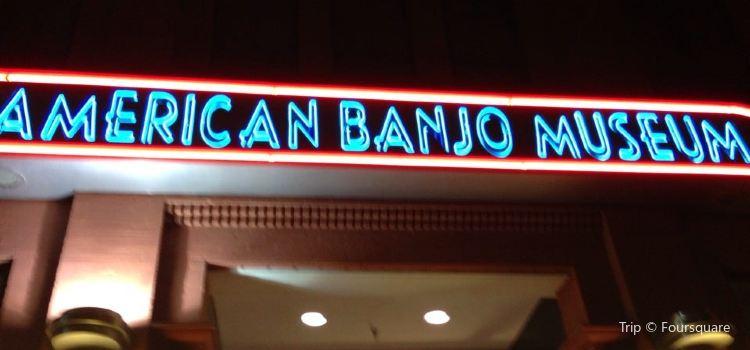 American Banjo Museum3