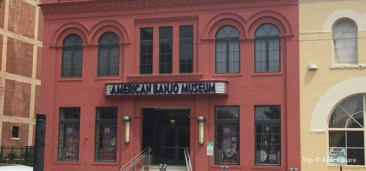 American Banjo Museum2
