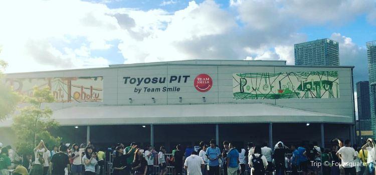 Toyosu Pit2