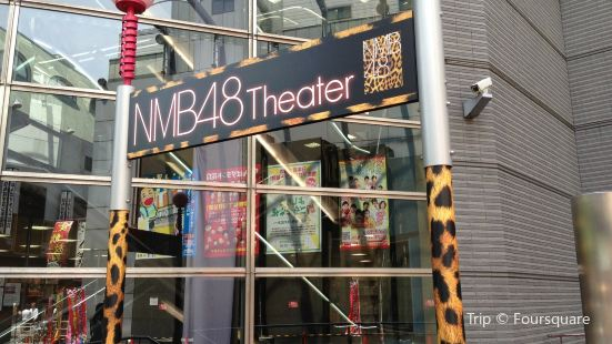 NMB48 theater