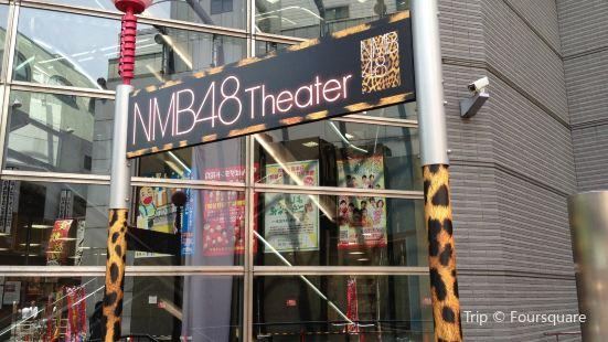 NMB48 theater