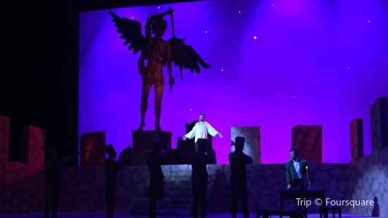 Navoi Opera Theater