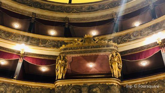 Teatro Romualdo Marenco