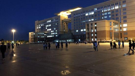 Keji Square