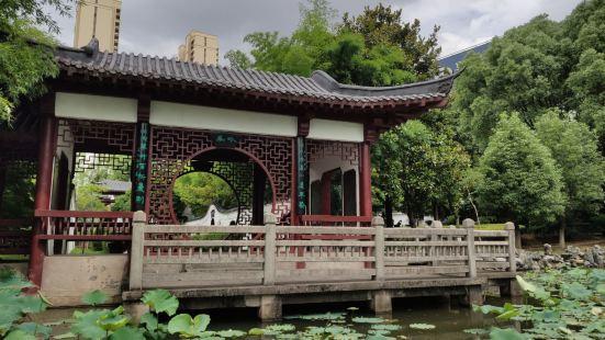 王安石紀念館