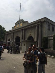 总统府-台北-M43****364