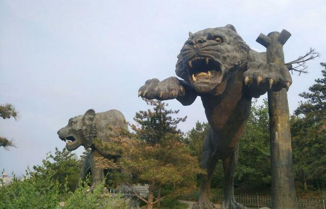 老虎山生態公園