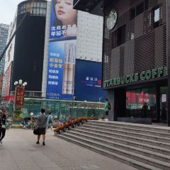 Taiyuan Street Business Area User Photo