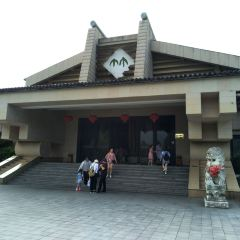 Zhongguozhuzi Museum User Photo