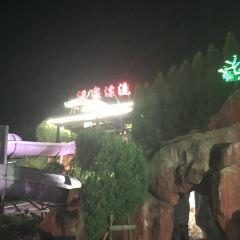 金太陽溫泉會館用戶圖片