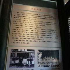 東湖陶社紀念室用戶圖片
