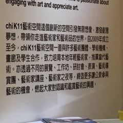 Chi K11 Art Space User Photo