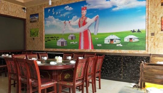 牧人居主題餐廳