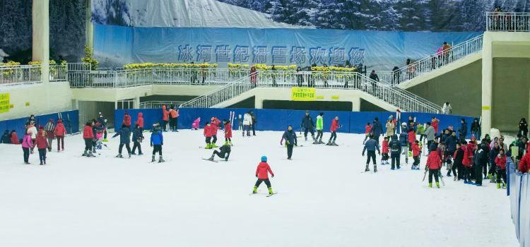 冰河世紀滑雪場2